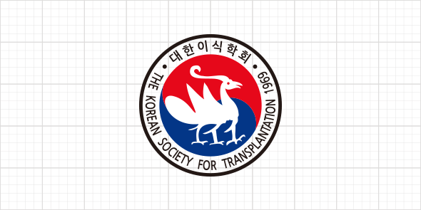 대한이식학회 THE KOREAN SOCIETY FOR TRANSPLATNATION 1956