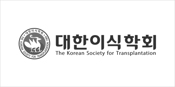 대한이식학회 The Korean Society for Transplantation